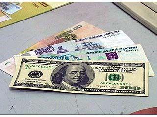 Снизить на 30% оборот фальшивых денег удалось сотрудникам УБЭП области