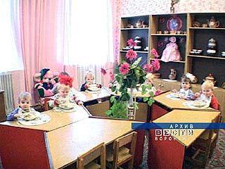 Сомовские дети смогут пройти медико-педагогическую реабилитацию