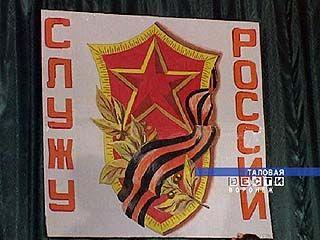 """Соревнования """"Служу Отечеству"""" пройдут в Воронеже"""