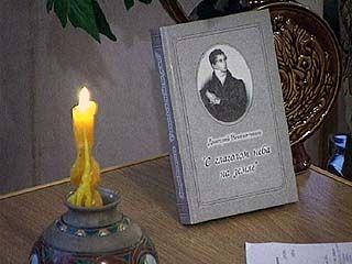 Состоится аукцион по сбору средств на памятник Веневитинову