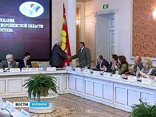 Состоялось первое заседание нового состава Воронежского избиркома