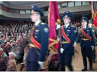 Состоялось торжественное собрание, посвященное 65-й годовщине освобождения Воронежа
