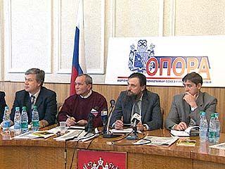 Состоялось заседание комиссии по вопросам регионального развития