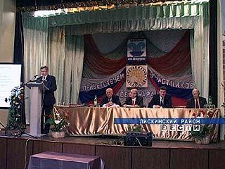 Состоялся семинар на тему повышения качества услуг курортно-оздоровительной системы