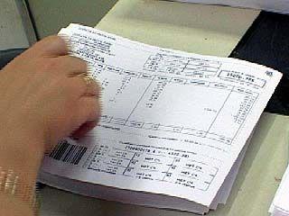 Сотни воронежцев получили липовые квитанции об оплате