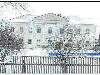 Сотрудникам Байчуровской больницы регулярно задерживают зарплату