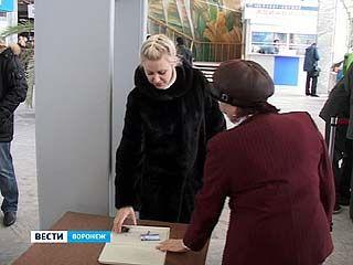 Сотрудникам Воронежского аэропорта перечислили часть заработной платы