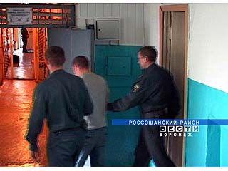 Сотрудниками Россошанского ОВД задержаны трое вооруженных преступников