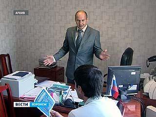 Сотрудники ФСС провернули в регионе не одну финансовую махинацию