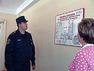 Сотрудники Госпожнадзора оценили степень подготовки школ