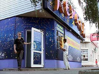 """Сотрудники ГУВД остановили работу павильона игровой сети """"Персей"""""""