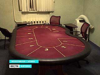 Сотрудники ГУВД пресекли в Воронеже деятельность подпольного казино