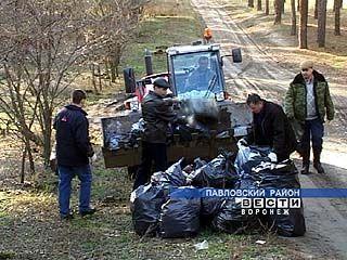 """Сотрудники предприятия """"Павловскгранит"""" вышли на субботник"""