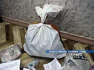 Сотрудники УБОПа изъяли полтора килограмма марихуаны