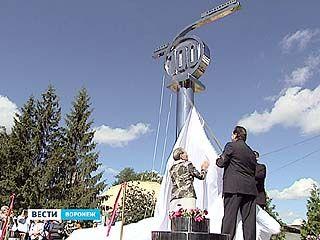 Сотрудники Воронежского вагоноремонтного завода отмечают его вековой юбилей