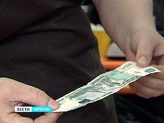 Сотрудники воронежской полиции изъяли за полгода миллион фальшивых рублей
