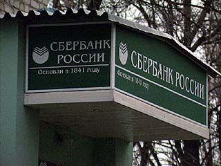 Сотрудница Калачеевского банка оказалась на скамье подсудимых
