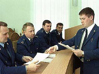 Совещание руководителей правоохранительных органов пройдет в облпрокуратуре