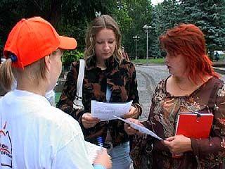 """""""Союз горожан"""" организовал акцию в защиту Кольцовского сквера"""