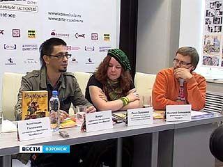 Создатели фестиваля рисованных историй доказали, что русский комикс существует