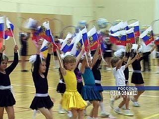 Спартакиада в Россоши поставила рекорд по количеству участников