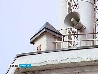 Спасатели провели комплексную проверку системы оповещения о возможных ЧС