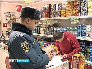 Спасатели проверяют магазины и показывают, как выбирать пиротехнику