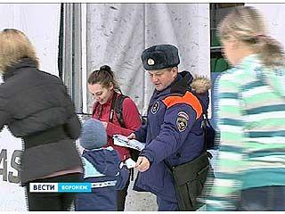 Спасатели распространили среди воронежцев памятки поведения на льду