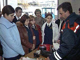 Спасатели устроили День открытых дверей