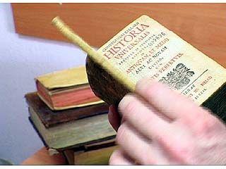 Специалисты научной библиотеки обнаружили ценнейшие фолианты