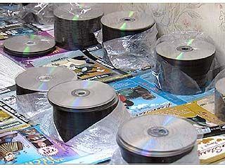 Специалисты Роспотребнадзора забраковали 16.000 дисков