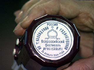 Специальное гашение марок пройдет на Воронежском почтамте