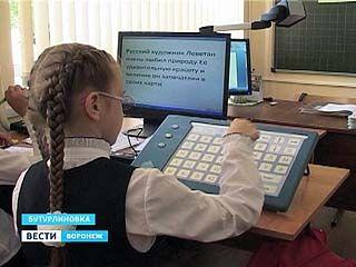 Специальное оборудование для обучения детей с ограниченными возможностями приходит в школы