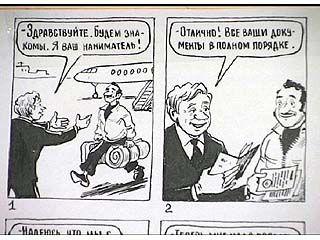 Специальные комиксы помогут мигрантам легально получить работу
