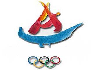 Списки команд для участия в зимних Олимпийских играх утвердят до 27 января