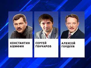 Список кандидатов в губернаторы Воронежской области определён