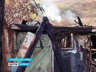 Спокойствие в селе Александровка Донская нарушено из-за серии пожаров