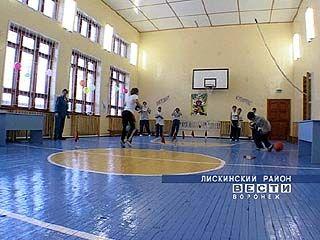 Спортсмены обживают спортзал в одной из школ Панинского района