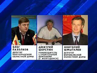 """""""Справедливая Россия"""" определилась со списками кандидатов"""