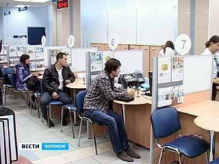 Спрос на ипотечные кредиты за этот год в Воронеже увеличился почти в 2 раза
