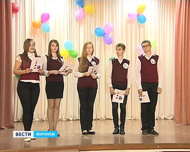 Среди школьников Железнодорожного района прошла олимпиада, посвящённая выборам