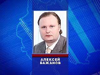 Срок ареста Алексея Бажанова продлили до 4 ноября