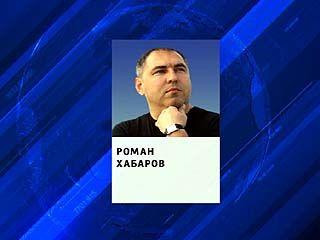 Срок ареста бывшему участковому Роману Хабарову продлили до 11 августа