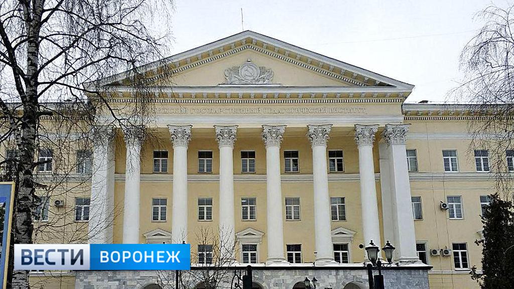 Воронежский Роспотребнадзор: «Заболевший туберкулёзом студент – иностранец»