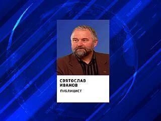 Стал известен ещё один кандидат в мэры Воронежа