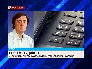 Стал известен третий кандидат на пост мэра Воронежа