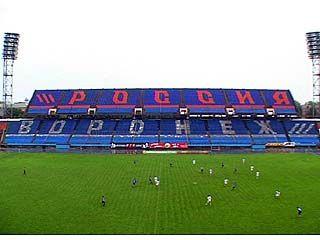 Стали известны цены на товарищеский футбольный матч Россия-Бельгия