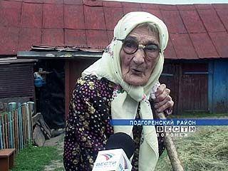 Старейшей жительнице области Наталье Бажовой исполнилось 105 лет