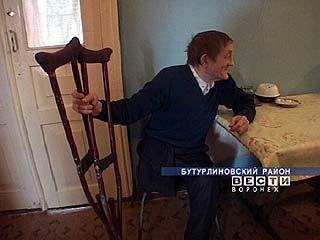 Старики будут оборонять дом престарелых