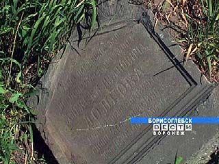 Старинное кладбище Борисоглебска сравняли с землей